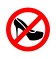 stop heels attention bath shoes women red vector image vector image