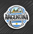 logo for republic of argentina vector image vector image