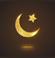 ramadan kareem holiday background vector image vector image