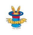 circus logo original design emblem rabbit vector image