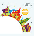 kiev skyline with color buildings blue sky and vector image vector image
