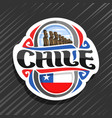 logo for chile vector image