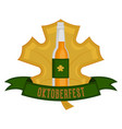 oktoberfest label with a beer bottle icon vector image