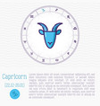 capricorn in zodiac wheel horoscope chart vector image