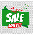 christmas sale poster transparent background vector image vector image