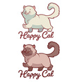 Logo template for pet shop with happy cat vector image vector image