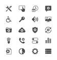 Setting flat icons vector image vector image