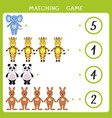 simple educational math game for kids vector image vector image