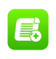 add new icon green vector image