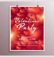 elegant valentines day part celebration flyer vector image vector image