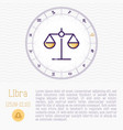 libra in zodiac wheel horoscope chart with vector image