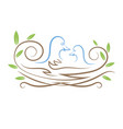 nest and birds icon isolated vector image