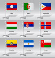set world table flags vector image vector image