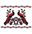 Ukrainian embroidery peacocks vector image