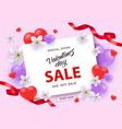 valentines day sale and vector image vector image