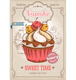 Cupcakes retro poster vector image