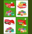 super choice big christmas sale advertisement vector image