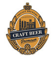 beer label with brewery building and ears of wheat vector image vector image