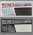 layouts for kuala lumpur vector image vector image