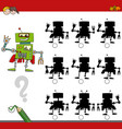 shadow activity with pirate vector image vector image