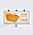 big billboard sale banner vector image