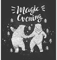 hand drawn dancing bears in forest sketch vector image