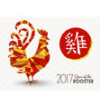 chinese new year rooster 2017 abstract art vector image vector image