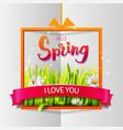 hello spring love card vector image