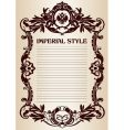 imperial style frame vector image