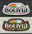 logo for bolivia vector image vector image
