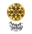 seasons greetings christmas card vector image vector image