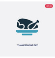two color thanksgiving day icon from united vector image vector image