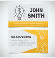 business card print template with light bulb vector image vector image
