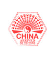 china arrival ink stamp on passport vector image vector image