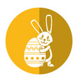 easter rabbit hugging egg shadow vector image vector image