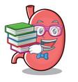 geek stomach character cartoon mascot vector image