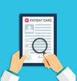patient report in medical card doctor record vector image