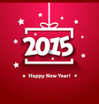 paper gift box 2015 new year greeting card vector image vector image