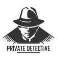 private detective spy agency icon vector image
