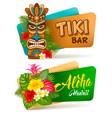 aloha tiki bar banners set vector image vector image