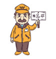 angry taxi driver vector image