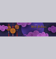 chinese happy mid autumn festival banner design vector image vector image