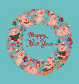 happy new year cute pigs and toys vector image vector image