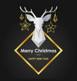 merry christmas and happy new year scandinavian vector image