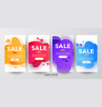 sale banner template design big sale special vector image vector image