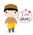 brunei men national dress cartoon vector image vector image