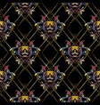 check lattice embroidery baroque seamless pattern vector image vector image