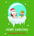 merry christmas and happy new year gifts list vector image vector image