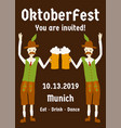oktoberfest party poster design template vector image vector image