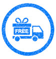 gift delivery rounded grainy icon vector image
